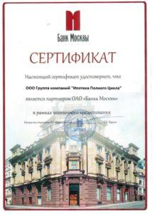 Банк Москвы — ипотека.