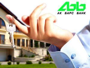 Ипотека банк АК Барс.