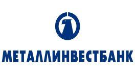 Металлинвестбанк Кредиты банков юридическим лицам