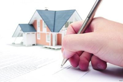 Ипотека под залог недвижимого в собственности имущества.