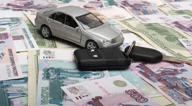 Деньги на покупку автомобиля или недвижимости