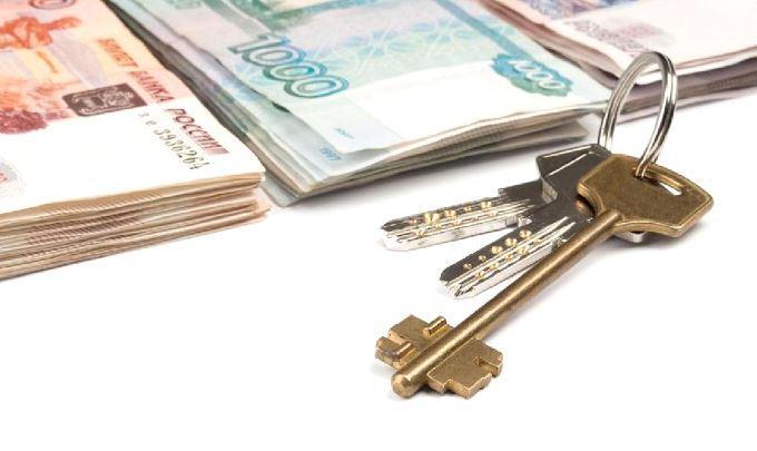 Можно ли купить по ипотеке квартиру родителей