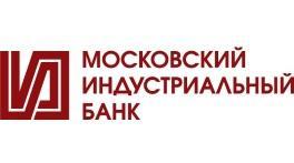 Московский Индустриальный Банк Кредиты банков юридическим лицам