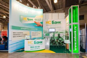Заявка на расчет ипотеки НС Банк