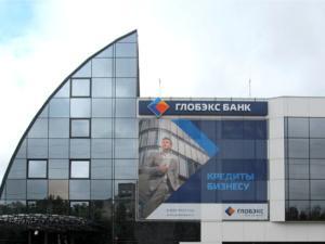 Заявка на расчет ипотеки банк Глобэкс