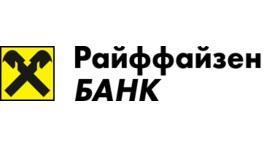 Райффайзенбанк Кредиты банков юридическим лицам