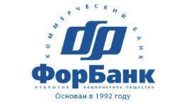 ФорБанк Кредиты банков юридическим лицам