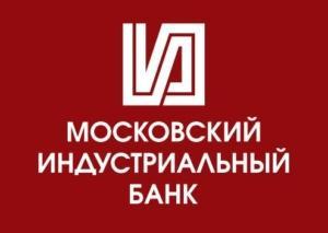 Заявка на расчет ипотеки Московский Индустриальный Банк