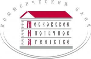 Заявка на расчет ипотеки Московское Ипотечное Агентство