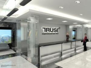 Заявка на расчет ипотеки Национальный Банк «Траст»