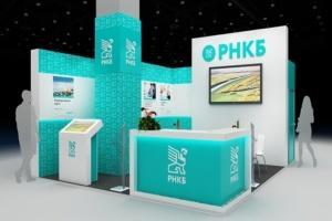 Заявка на расчет ипотеки Российский Национальный Коммерческий Банк
