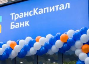 Заявка на расчет ипотеки Транскапиталбанк