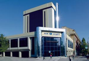 Заявка на расчет ипотеки банк Акцепт