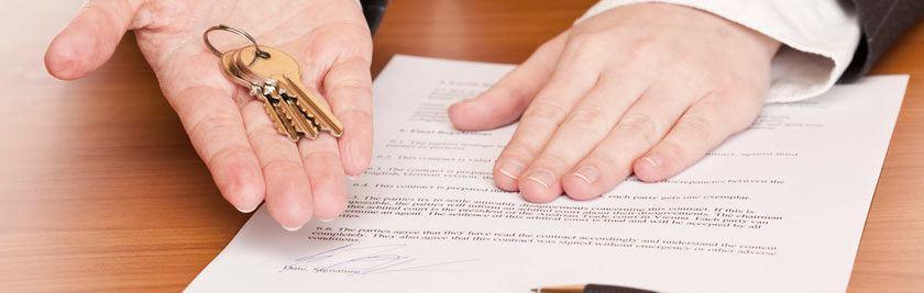 Подача заявки на ипотеку — документы
