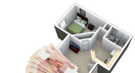 Выкуп помещений и офисов