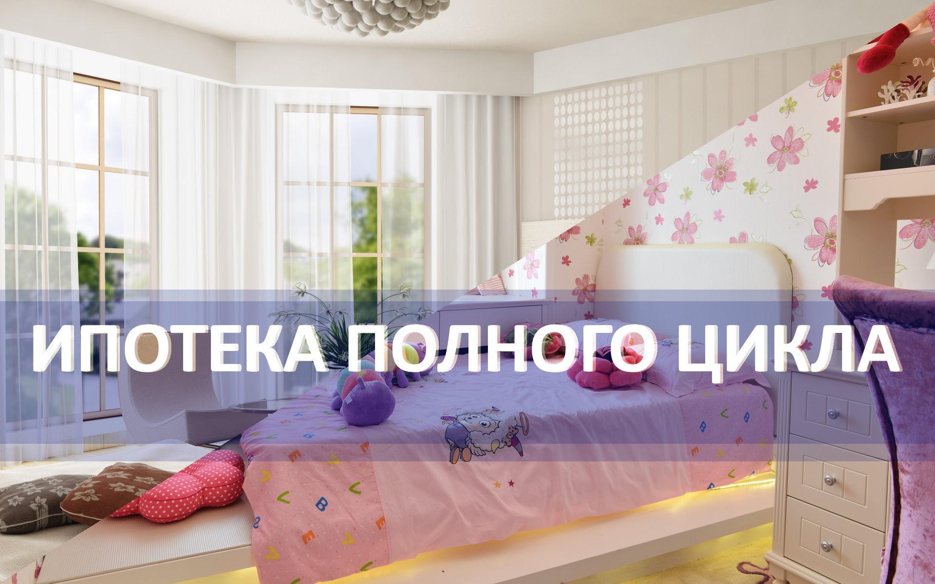 Срочный выкуп помещений и офисов в Москве и в области