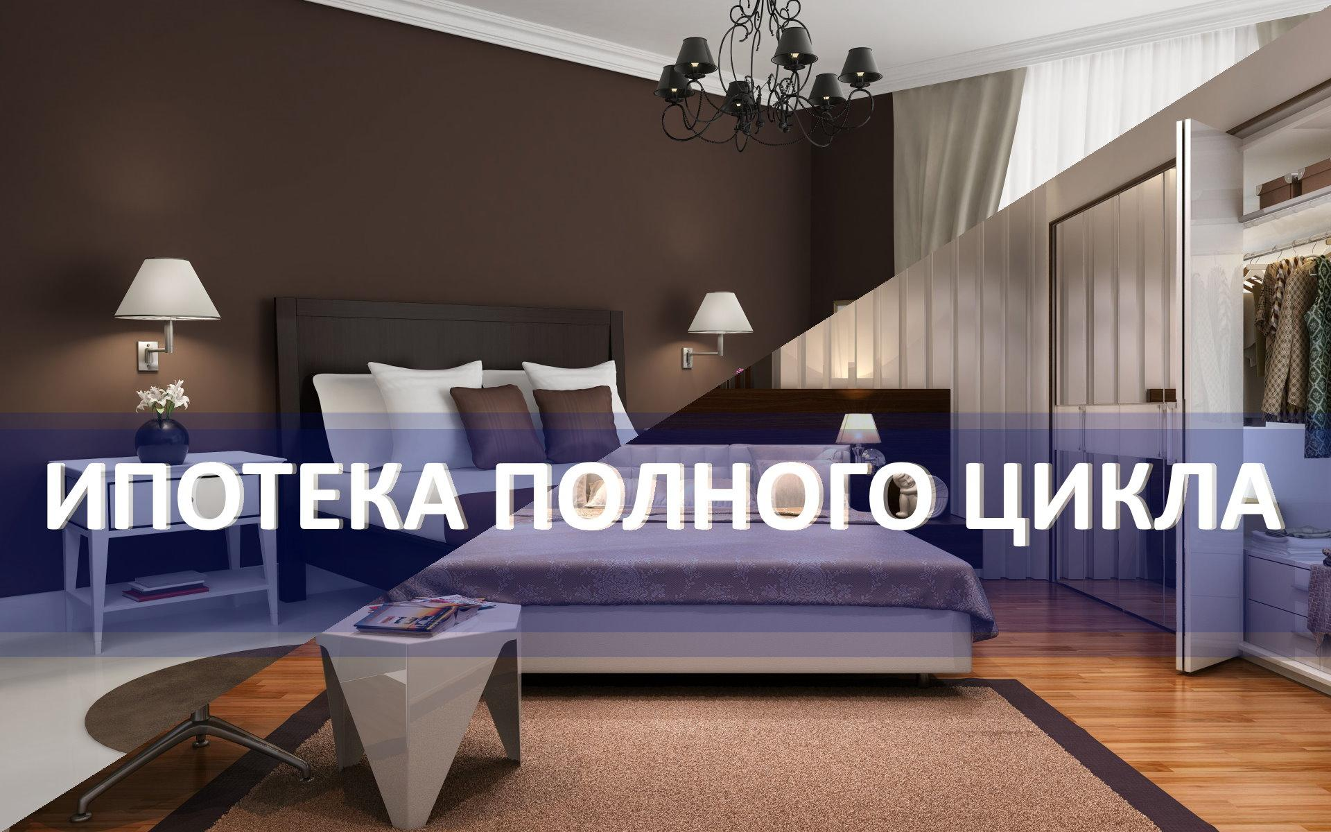 Срочный выкуп долей квартир в Москве и в области
