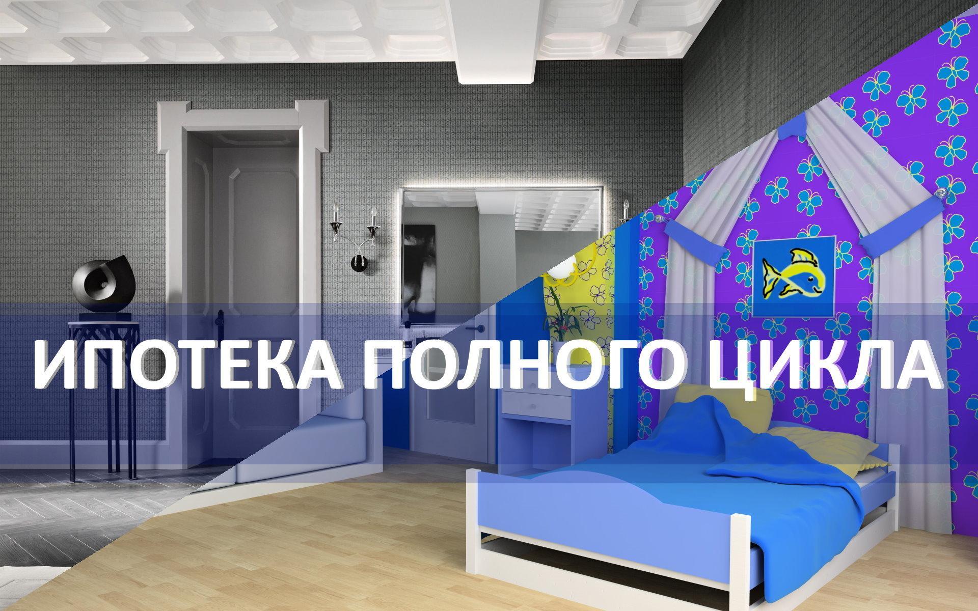 Срочный выкуп домов в Москве и в области
