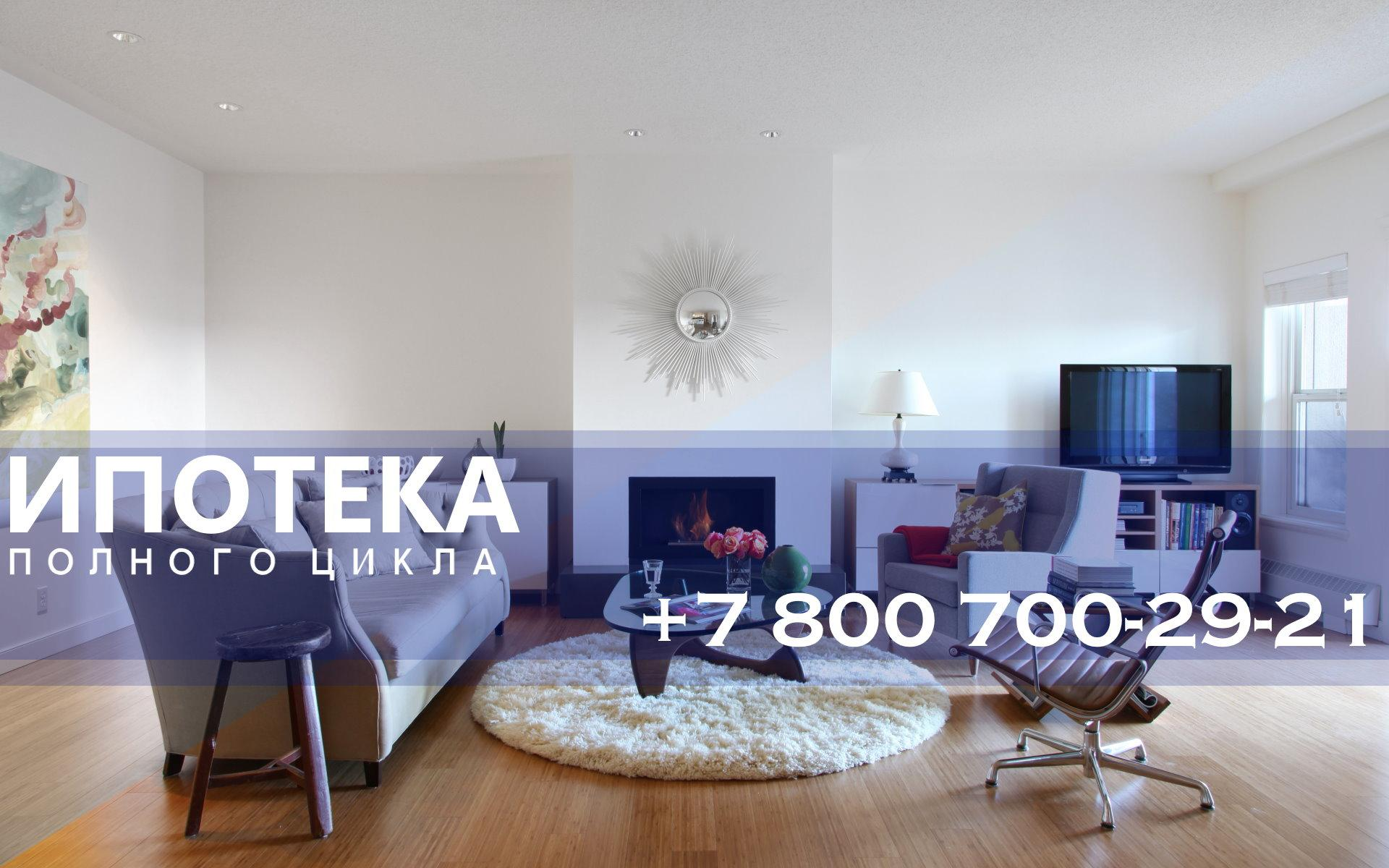 Можно ли купить долю квартиры в ипотеку?