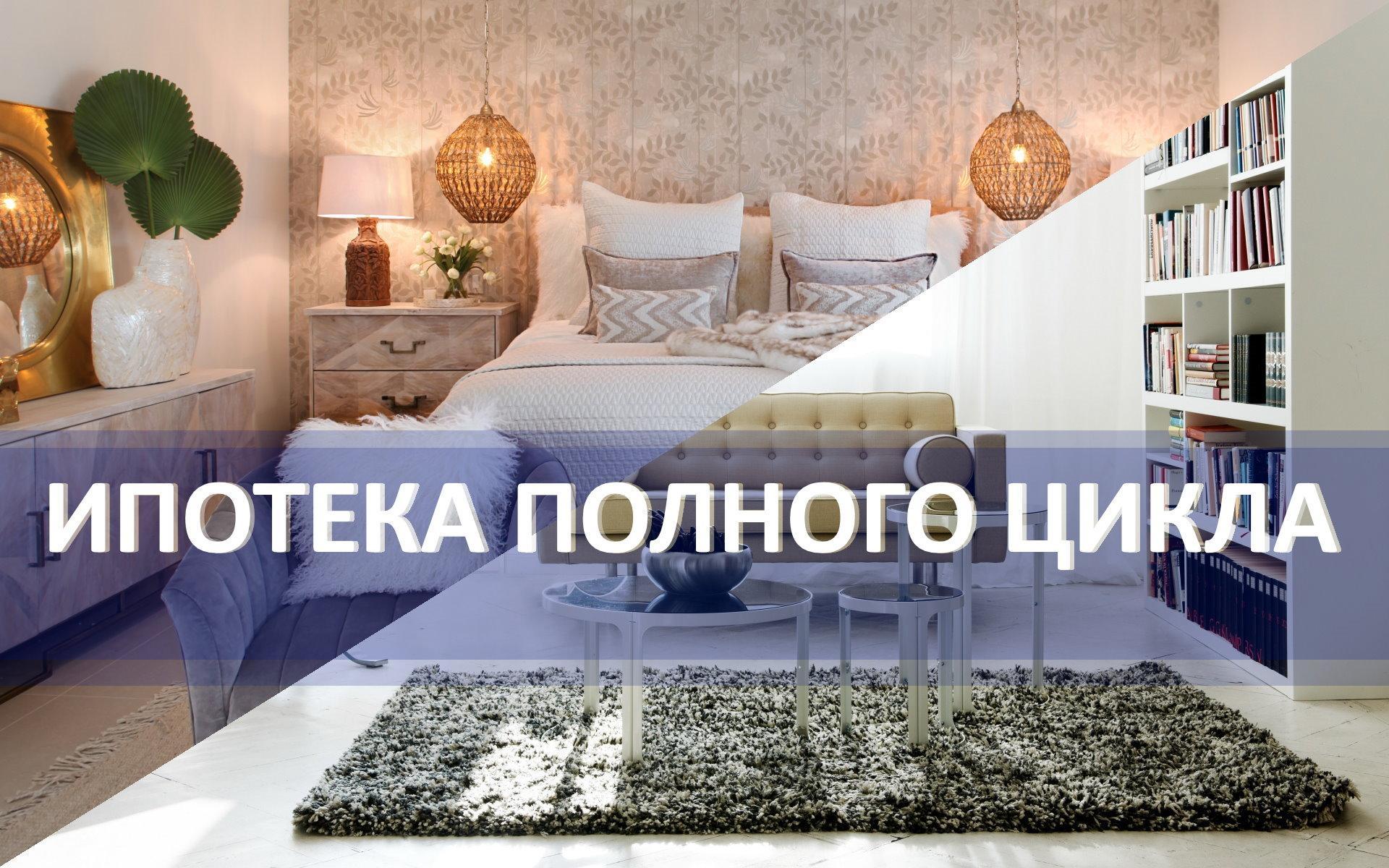 Срочный выкуп земельных участков в Москве и в области
