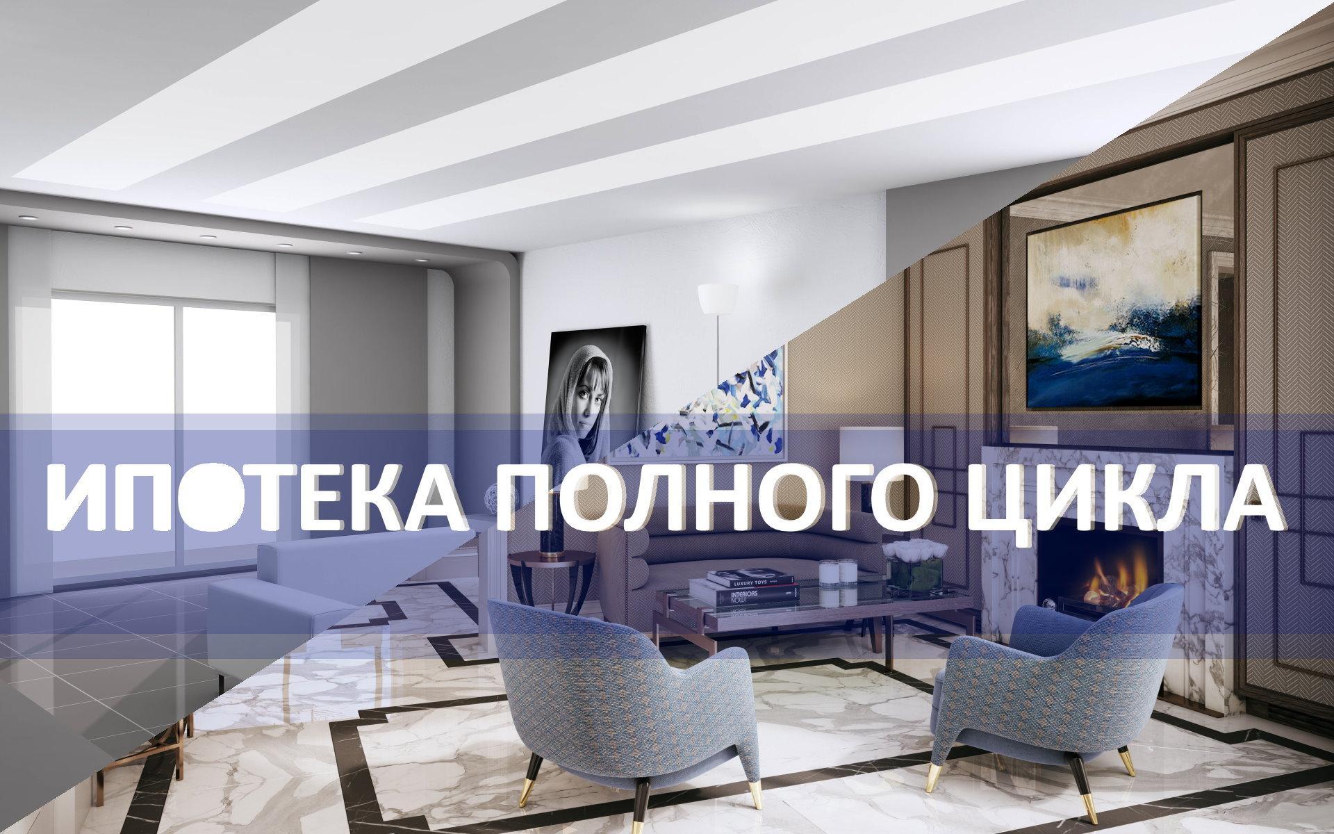 Срочный выкуп комнат в Москве и в области