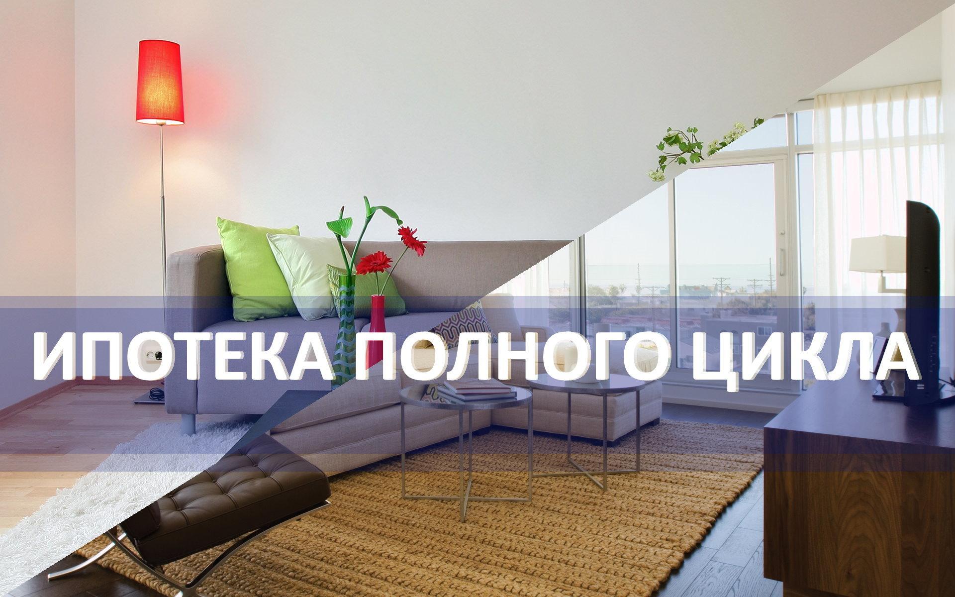 Продажа Аренда Обмен недвижимости