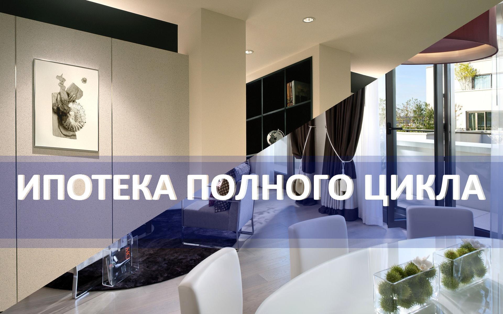 Заявку на кредит евразийский банк